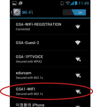 wifi_android_6